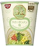ラ王 やさいタンメン塩 1箱(12食)