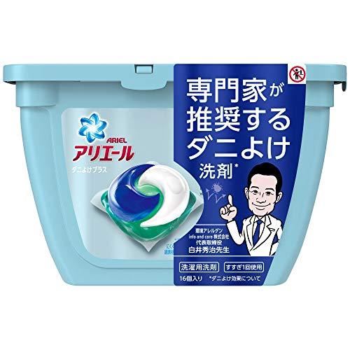 アリエール洗濯洗剤ジェルボール3Dダニよけプラス本体16個