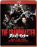グランド・マスター [Blu-ray] image