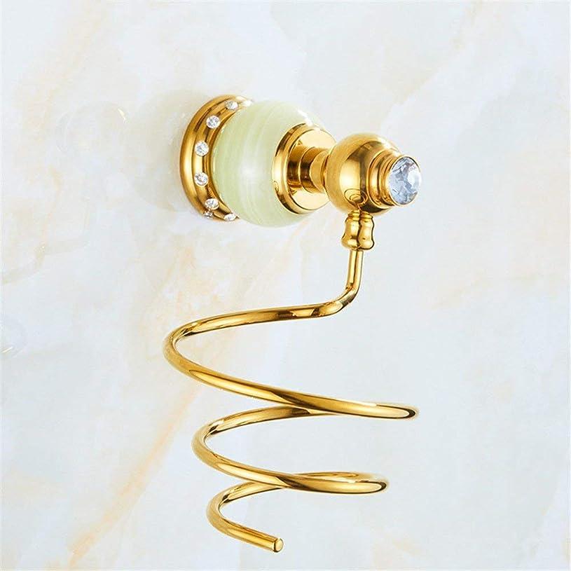 解明するめまいが車浴室ペーパータオルホルダー ユーロ銅バスラック翡翠金タオルラックタオルラックマウントキットバスルーム、トイレットペーパー1 Zicuee (色 : Hair Dryer Rack1)