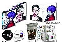 東京喰種トーキョーグール 【DVD】 vol.3「特製CD同梱」