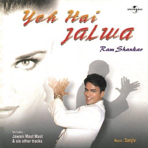 Ram Shankar