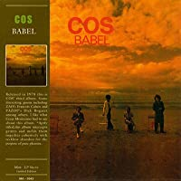 Babel (韓国盤, 紙ジャケット仕様)