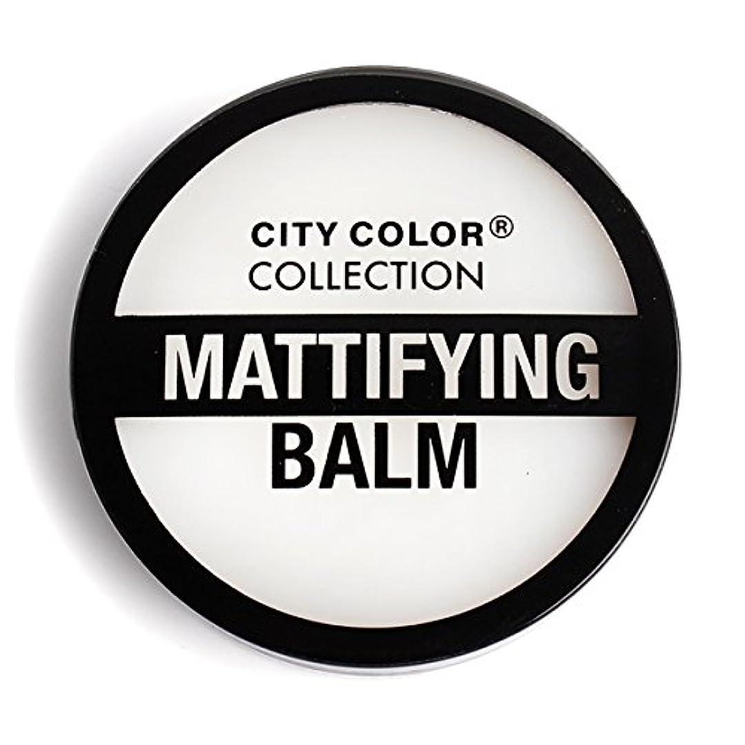 敬不均一ブラウン(3 Pack) CITY COLOR Mattifying Balm Face Primer (並行輸入品)