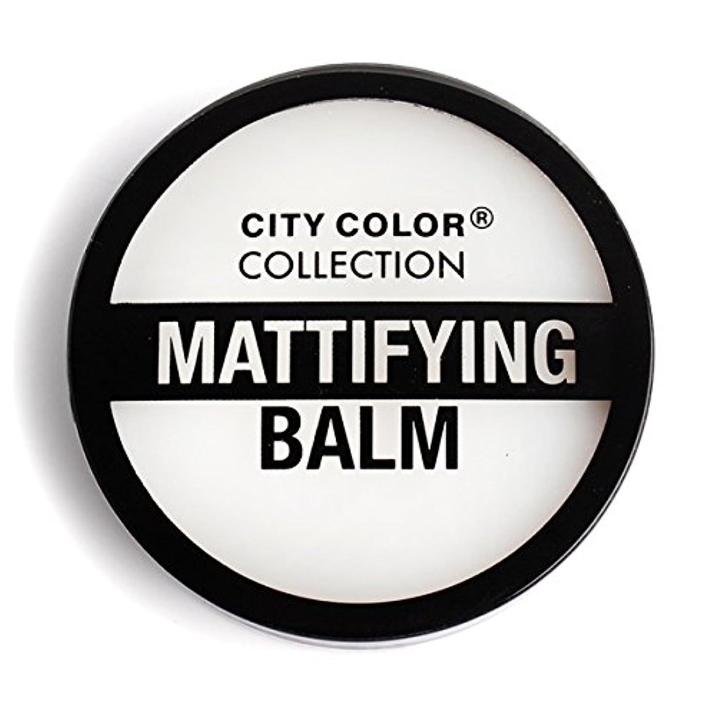 ボランティア強制分析的CITY COLOR Mattifying Balm Face Primer (並行輸入品)
