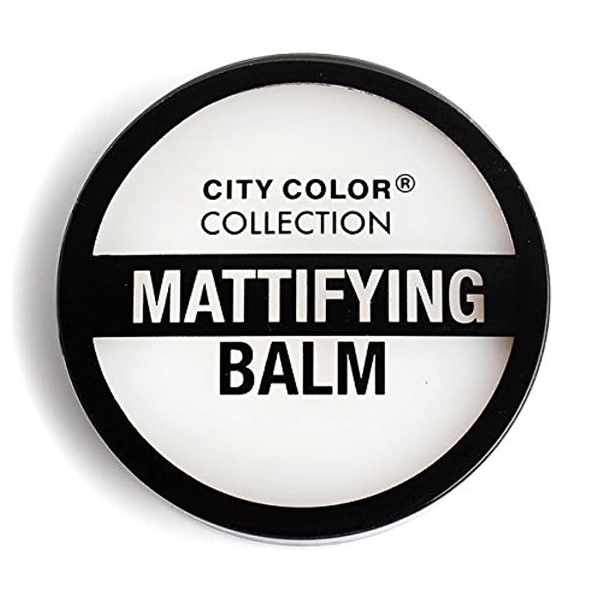 神経障害慢ミュートCITY COLOR Mattifying Balm Face Primer (並行輸入品)