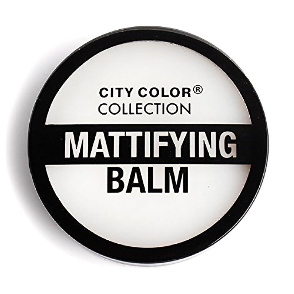 本能誇り四半期(3 Pack) CITY COLOR Mattifying Balm Face Primer (並行輸入品)