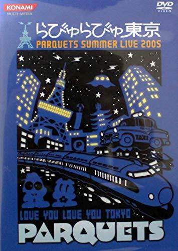 Summer Live 2005 [Lpcm] [Alemania] [DVD]