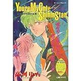 You're My Only Shinin'Star―君はぼくの輝ける星 (モーニングムック (3))