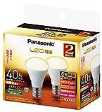 LED電球 口金直径17mm 電球40W形相当 電球色相当(4.2W) 小型電球・広配光タイプ 2個入 密閉型器具対応 LDA4LGE17K40ESW22T