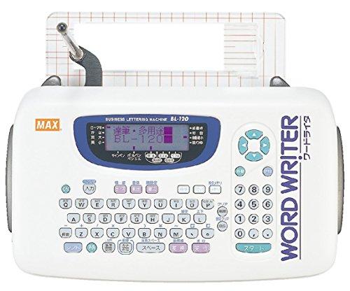 マックス ワードライタ カンタン文字書き機 BL-120