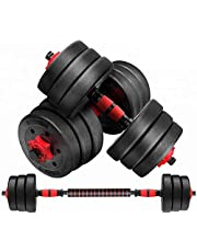Max Strength- dumbbell and Barbell Set Weightlifting fitness black cement steel rubber adjustable dumbbell and Barbell Set 2 in 1