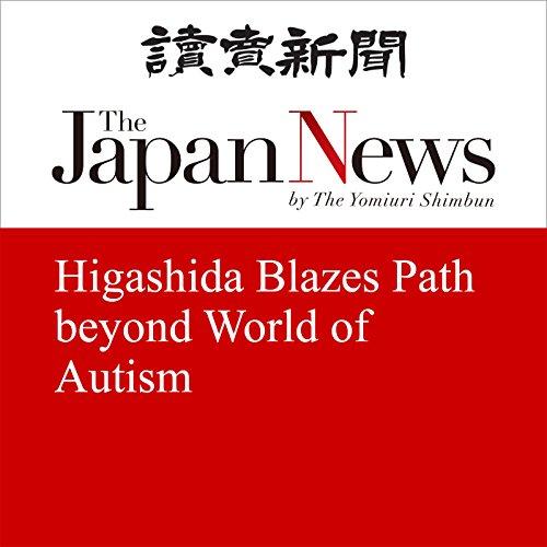 『Higashida Blazes Path beyond World of Autism』のカバーアート