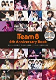 AKB48 Team 8 6th Anniversary Book