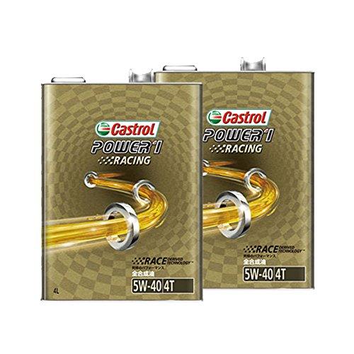 CASTROL [ カストロール ] POWER1 Racing 4T [ パワー1 レーシング 4T ] 5W-40 [ 全合成油 ] 4LX2缶