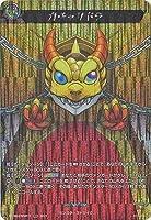 カードファイト!! ヴァンガード D-TB02/MSR71 ガチャリドラ MSR