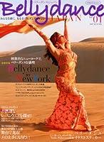 Belly dance Japan (ベリーダンスジャパン) vol.1