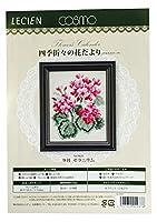 ルシアン 四季折々の花だより ゼラニウム(9月) 7629