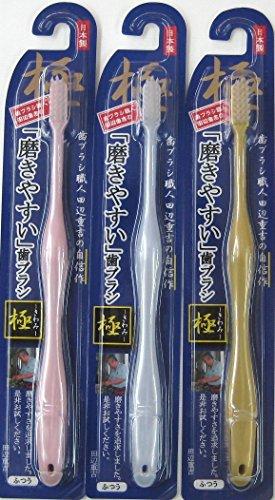 歯ブラシ職人 田辺重吉の磨きやすい歯ブラシ(極) ×12本セット