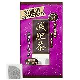 ユウキ製薬 ユウキ製薬 徳用 二度焙煎減肥茶 3g×60包