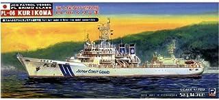 ピットロード 1/700 海上保安庁えりも型巡視船 PL-06 くりこま