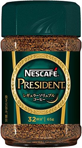 Nestle(ネスレ)ネスカフェ『プレジデント』