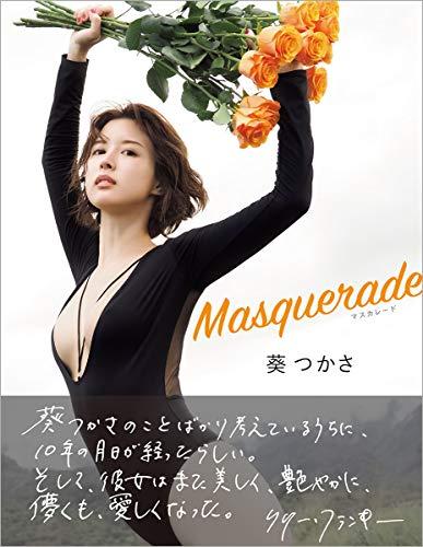 葵つかさ Masquerade -マスカレード-