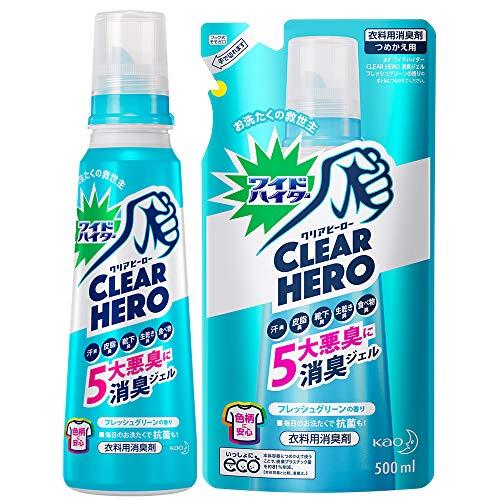 【まとめ買い】ワイドハイター CLEARHERO(クリアヒーロー) 消臭ジェル フレッシュグリーン 本体570ml+詰め替え500ml