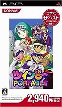 ツインビー ポータブル コナミ・ザ・ベスト - PSP