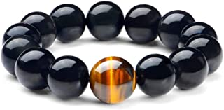 Natural Obsidian Bracelet Black Natural 10MM or 12MM Stone with a Unique Tiger Eye Good Gift for Men and Women