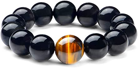 SX Commerce Natural Obsidian Bracelet Black Natural 10MM or 12MM Stone with a Unique Tiger Eye Good Gift for Men and Women