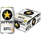 サッポロ 生ビール 黒ラベル [ 350ml×24本 ]
