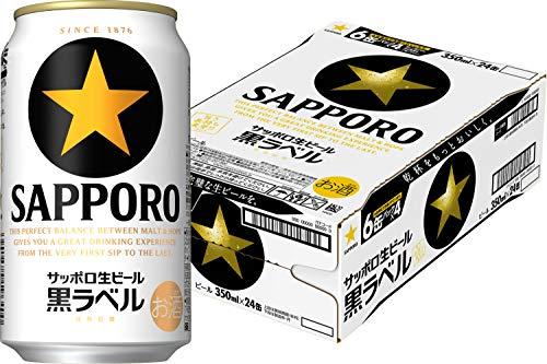 SAPPORO(サッポロ)『黒ラベル』