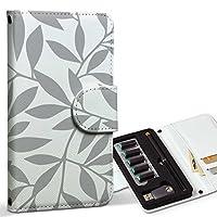 スマコレ ploom TECH プルームテック 専用 レザーケース 手帳型 タバコ ケース カバー 合皮 ケース カバー 収納 プルームケース デザイン 革 植物 シンプル グレー 009455