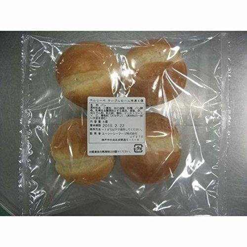 ベルリーベ テーブルロール 4個【冷凍】【UCCグループの業務用食材 個人購入可】【プロ仕様】