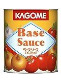 カゴメ ベースソース トマト&オニオン 2号缶 840g