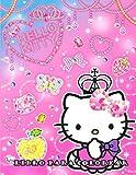 hello kitty Libro para colorear: la Patrulla Canina Libro para Colorear para Niños y Fanáticos. (Español) , : Estás preparado para comenzar una divertida y mágica aventura con Hello Kitty?
