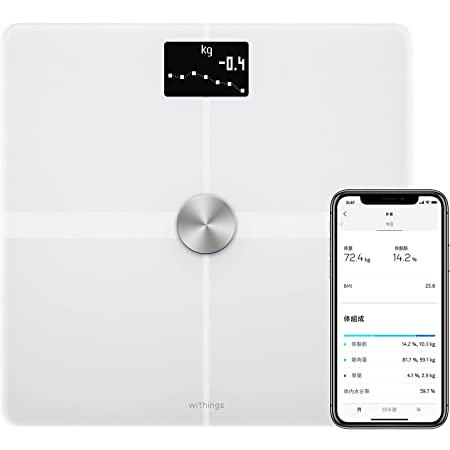 Withings Body + フランス生まれのスマート体重計 ホワイト Wi-Fi/Bluetooth対応 体組成計 【日本正規代理店品】 WBS05-WHITE-ALL-JP