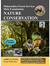MPSC Forest Services Mains Exam Nature Conservation