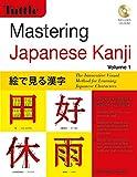 Innovative Language Dictionaries