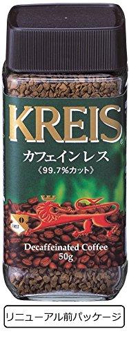 重松貿易 クライス カフェインレスコーヒー 瓶 50g