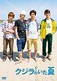 クジラのいた夏 [DVD] image
