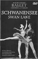 Tchaikovsky:Schwanensee [DVD]