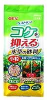 ジェックス ベストサンド 水草の砂利0.6L 小粒タイプ(粒サイズ:1-3mm)