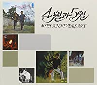 40th Anniversary by APRIL & MAY (2012-01-31)