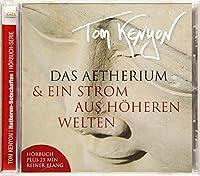 Das Aetherium & Ein Strom aus hoeheren Welten. CD: Neue Botschaften der Hathoren mit Klanggeschenken