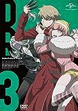 ダンガンロンパ3 -The End of 希望ヶ峰学園-〈未来編〉DVD IV〈初回...[DVD]