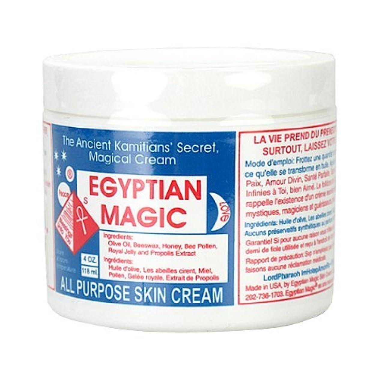 国家光景薄暗いエジプシャンマジック EGYPTIAN MAGIC エジプシャン マジック クリーム 118ml 保湿クリーム