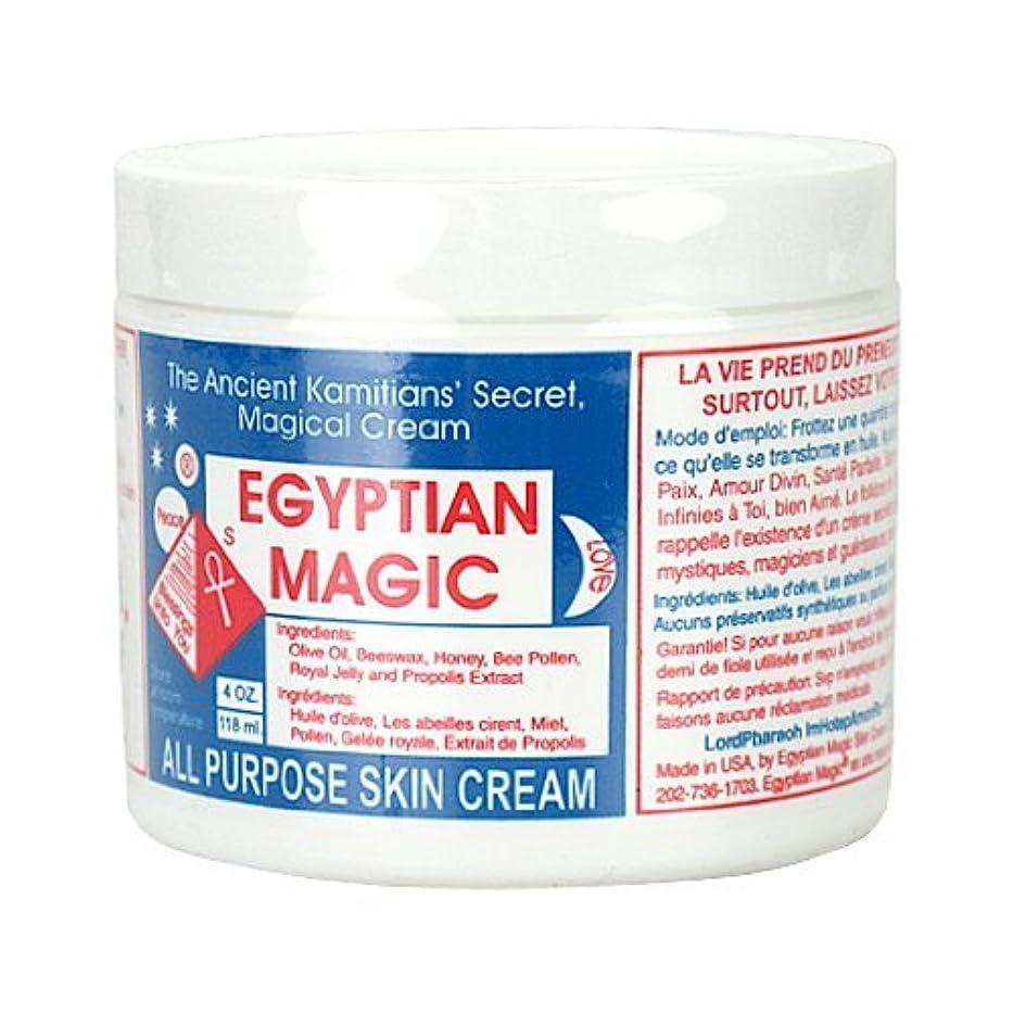 無視できる本部クリープエジプシャンマジック EGYPTIAN MAGIC エジプシャン マジック クリーム 118ml 保湿クリーム