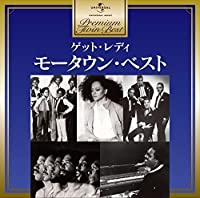 Motown-Premium Twin Best by Various Artists